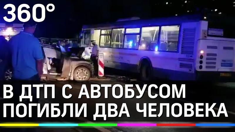 Жуткая авария на севере Москвы два человека погибло и несколько пострадали