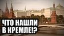 СРОЧНАЯ СЕНСАЦИЯ ОБЛЕТЕЛА МИР 02 04 2020 ДОКУМЕНТАЛЬНЫЙ ФИЛЬМ HD