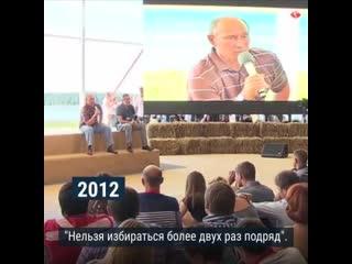 Путин о своих сроках за 20 лет у власти