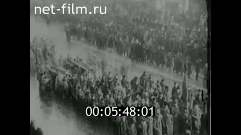 Фильм Падение династии Романовых 1927 Часть 7 Фильм Кинохроника