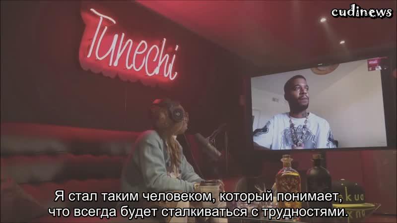 Кид Кади на передаче Лил Уэйна Young Money Radio русские субтитры