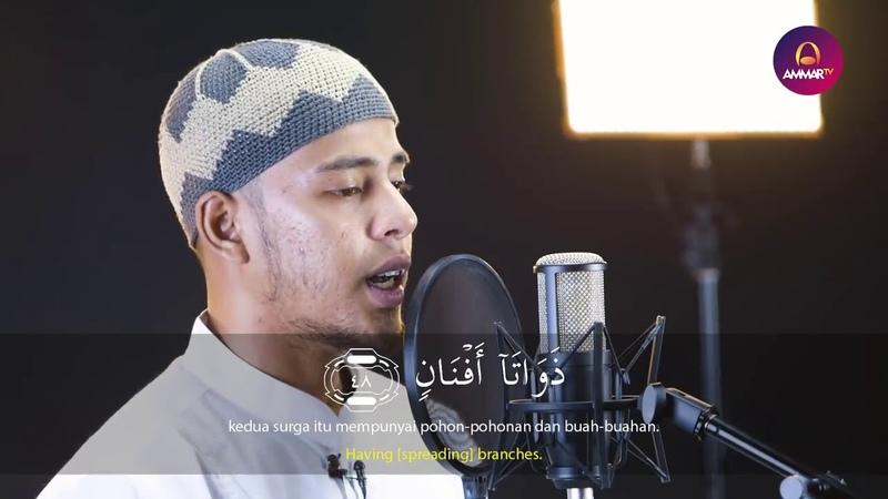 Surat Ar Rahman Salim Bahanan...Bikin hati tenang