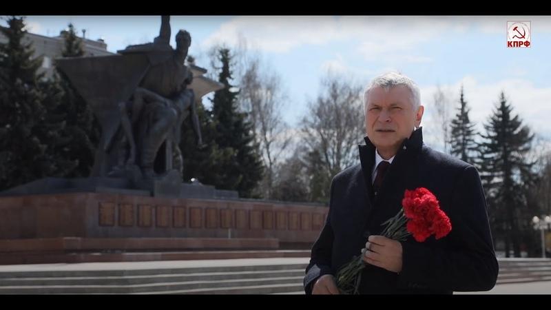 Поздравление первого секретаря Костромского обкома КПРФ Валерия Ижицкого с Днём Победы