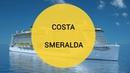 Обзор нового лайнера Costa Smeralda компании Costa Cruises от FOUR GATES UKRAINE