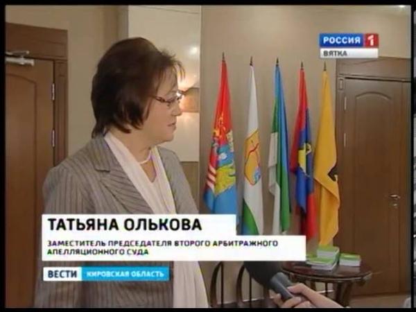 Богиня правосудия Фемида ГТРК Вятка