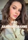 Валерия Родичкина - Санкт-Петербург,  Россия