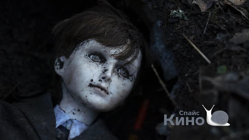 Кукла 2 Брамс 2020 США ужасы триллер драма детектив dub sub смотреть фильм кино онлайн КиноСпайс HD