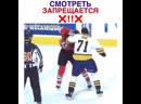 Жесткая хоккейная драка