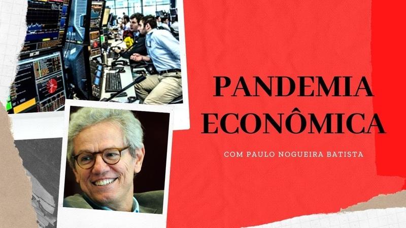 Papo com Paulo Nogueira Pandemia econômica