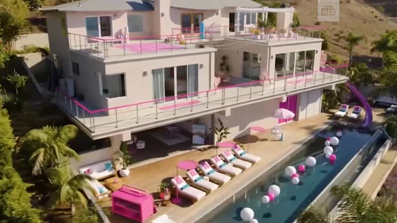 Дом Барби в Малибу