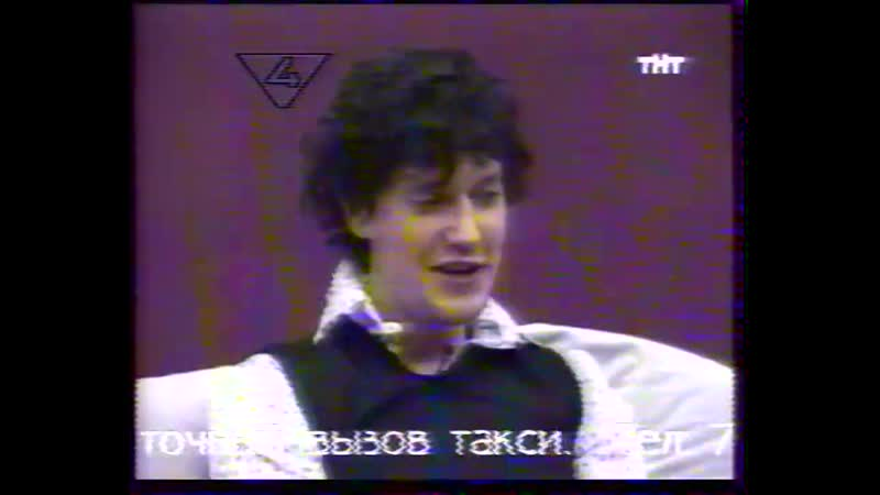 Фрагмент эфира (ТНТ - Канал 4 Плюс (Куйбышев), 2002)