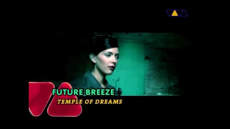 Future Breeze Temple Of Dreams VIVA TV