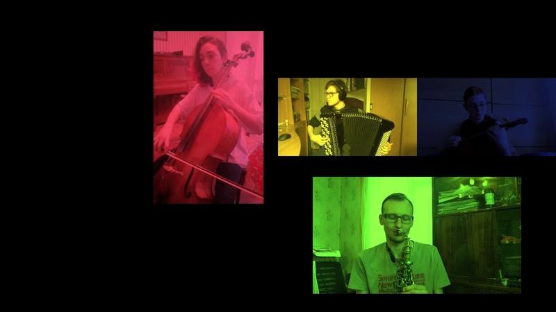 Ne (quartet) in isolation