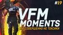 Откровенные эмоции СНГ игроков | Valorant FM moments 19
