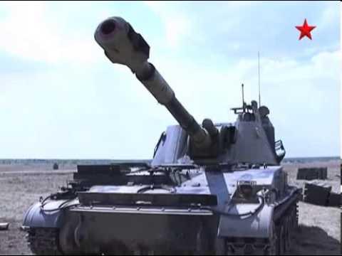 152 mm self propelled howitzer Acacia 2S3 Akatsiya