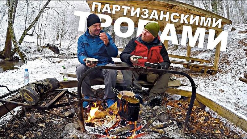 Туристический маршрут попартизанскимтропам Крыма Дедовкурень Зима в конце марта