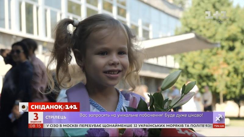 Фрося Мельник поділилася зі Сніданком першими враженнями від навчання