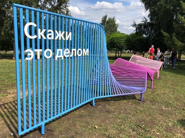 Уральский банк поставил рекламу по мотивам протестов в...