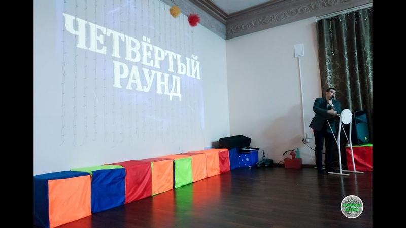 ЛАБИРИНТ РАЗУМА ИГРА ОТ 28 02 2020