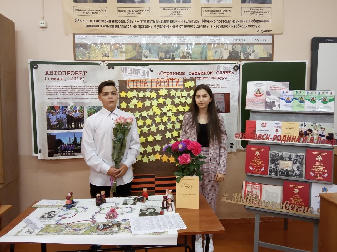 Петровские школьники участвуют в патриотических мероприятиях